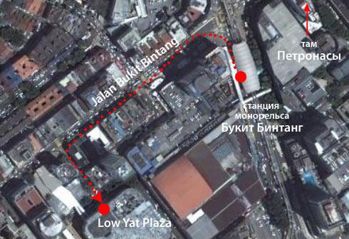 Как найти Low Yat Plaza в Куала Лумпур