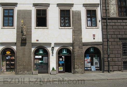 Чехия. Пльзень. Офис информационного туристического агентства.