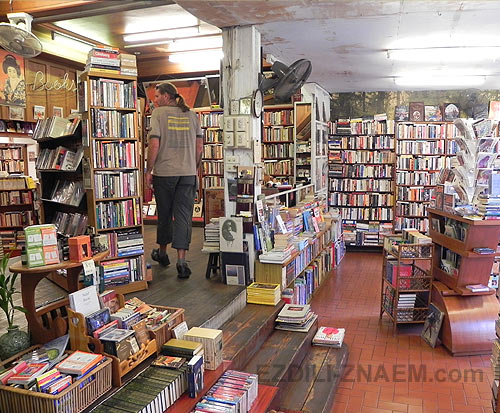 русские книги в Чианг-Мае