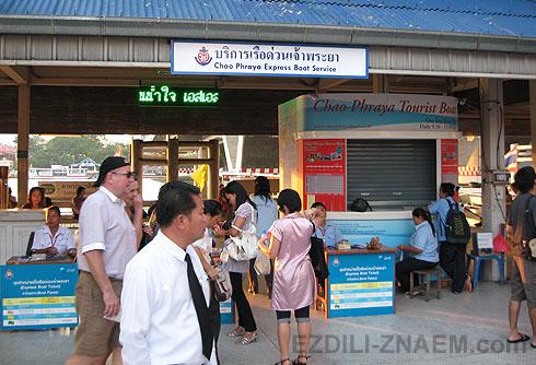 Бангкок: экскурсия на речном трамвае