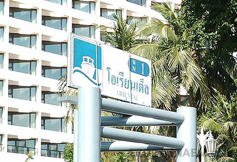 К достопримечательностям Бангкока по реке