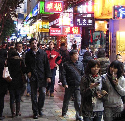 Фото Гонконга. Натан роад