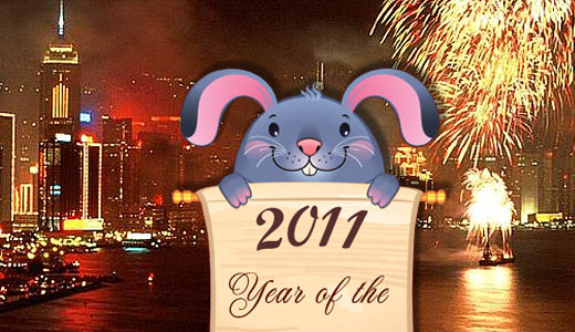 новый год в гонконге отзывы