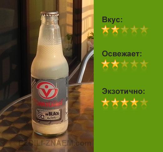 Напитки Таиланда. Напиток из соевого молока