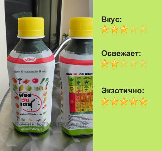 Напитки Тайланда. Фруктово-овощная смесь