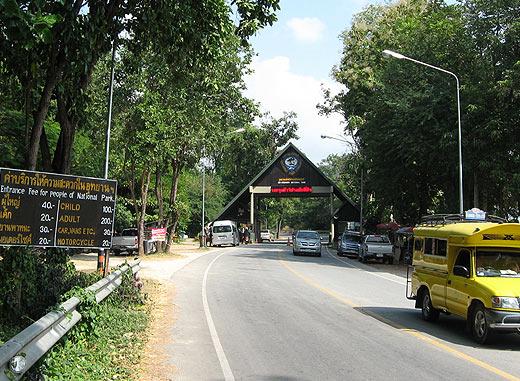 Въезд в парк Дои Интханон