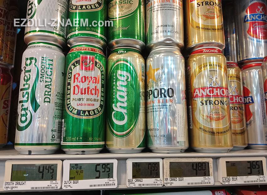 Цены на пиво в супермаркете Сингапура