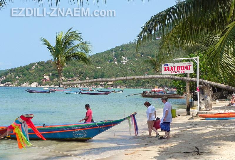 лодки - такси на острове Ко Тао в Тайланде