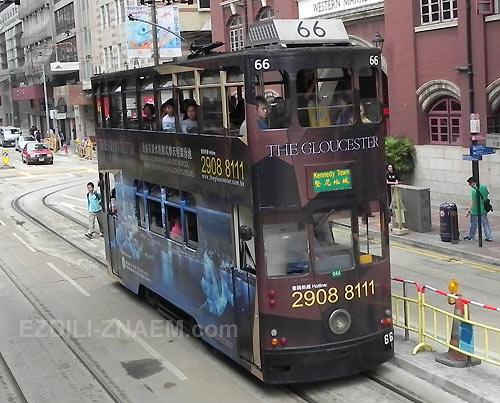 Двухэтажные трамваи ездят по Гонконгу