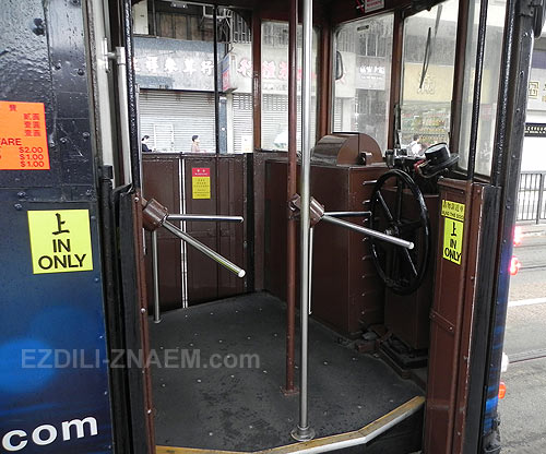 Трамваи на острове Гонконг