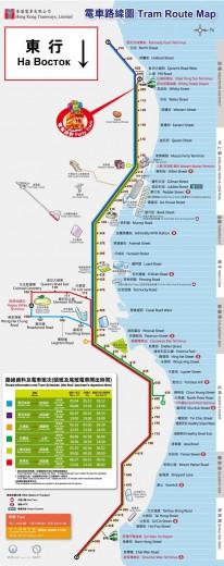 Карта трамваев Гонконга