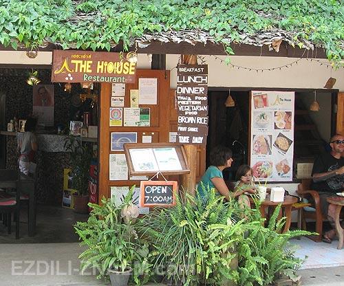снять дом в Тайланде на Пхукете