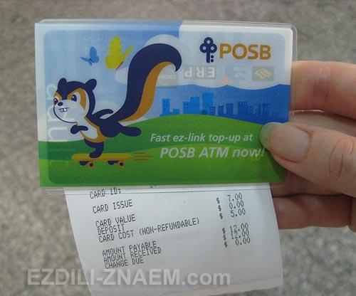 Проездные билеты в метро Сингапура