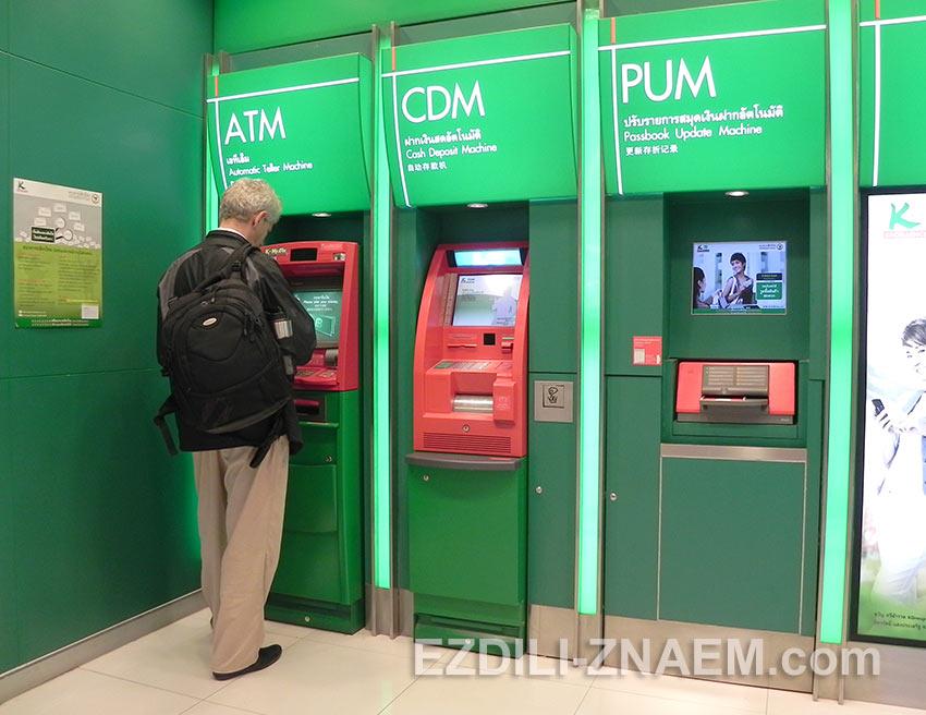 банкоматы Касикорнбанка в Таиланде