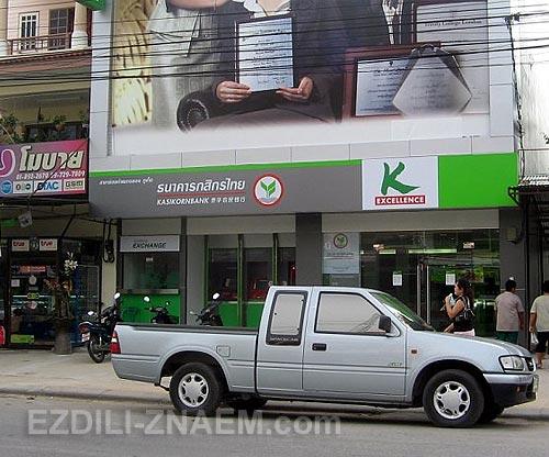Дебетная карточка в Касикорн Банке Тайланда