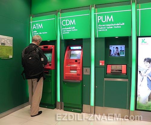 дебетовая карточка в банке Тайланда