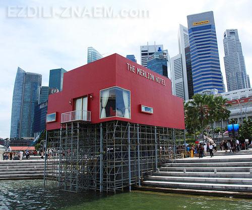 Сингапур: однокомнатный отель Мерлион Отель