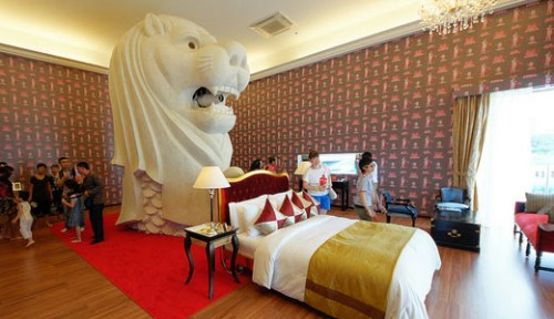 Мерлион Отель в Сингапуре