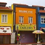 Бананово лимонный Сингапур. Краски Сингапура
