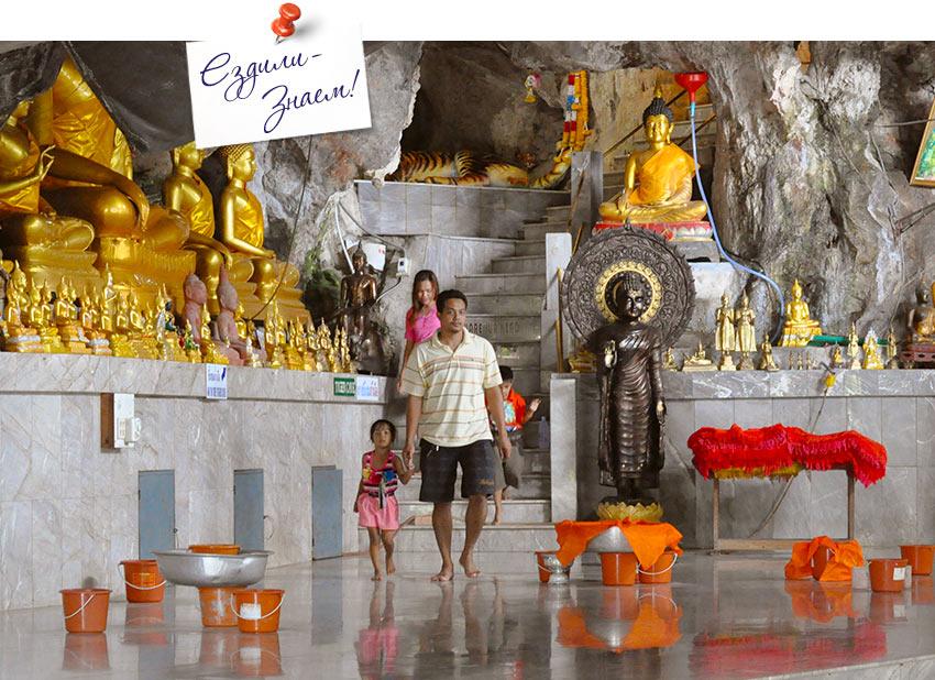 внутри храма в Тигровой Пещере. Краби