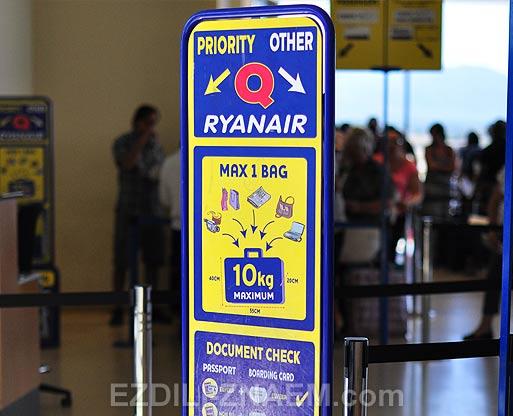 Авиакомпания RyanAir: отзыв о перелете