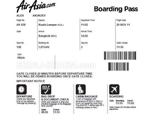 Авиабилеты на рейс AirAsia в Тайланде