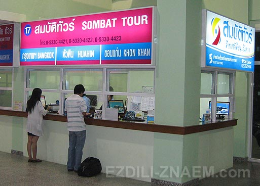 Тайланд. Покупка билетов на автобусы из Чиангмай в Хуа Хин