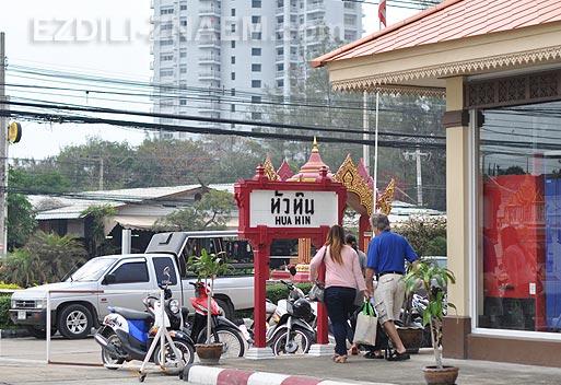 Тайланд. Автобус Чиангмай - Хуа Хин