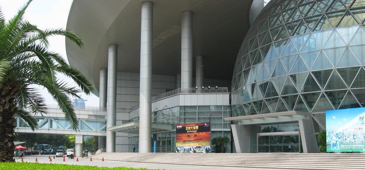 Достопримечательности Шанхая: Музей науки и техники