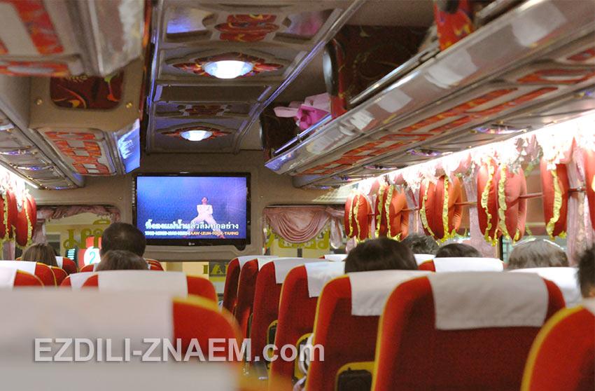 салон автобуса Чиангмай - Хуа Хин