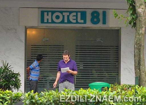 Как съэкономить на отелях в Сингапуре