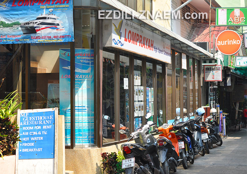 офис компании Lomprayah в Хуахине. Таиланд