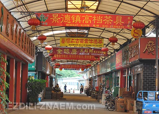 Китай: рынок китайского чая в Гуанчжоу