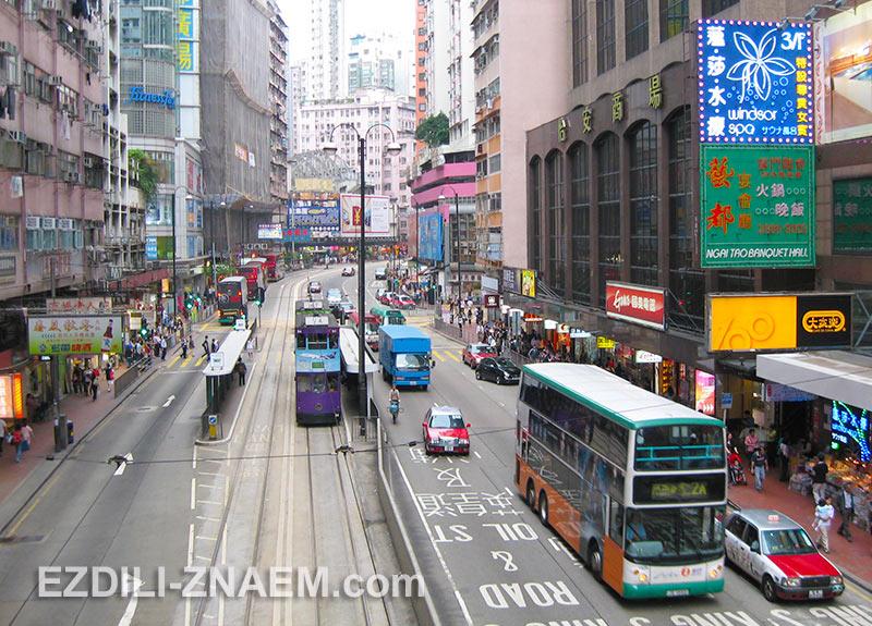 общественный транспорт в Гонконге