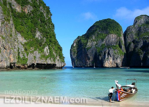 Лучшие острова для отдыха. Остров Пи Пи в Тайланде