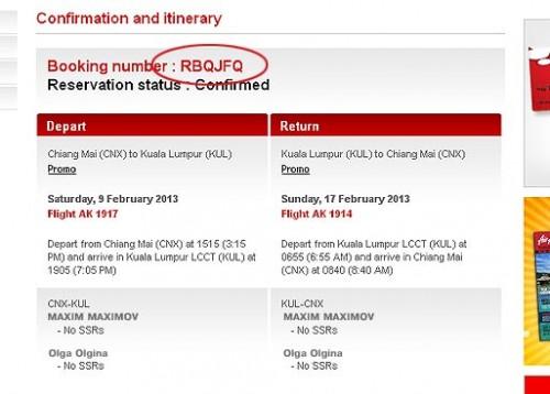 Рейс AirAsia из Бангкока в Куала-Лумпур. Цена билета