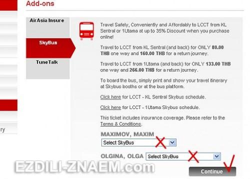 Билеты на автобус SkyBus от компании AirAsia