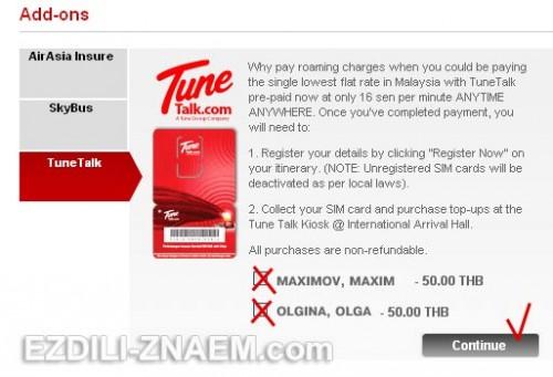 Дополнительные предложения AirAsia по мобильной связи