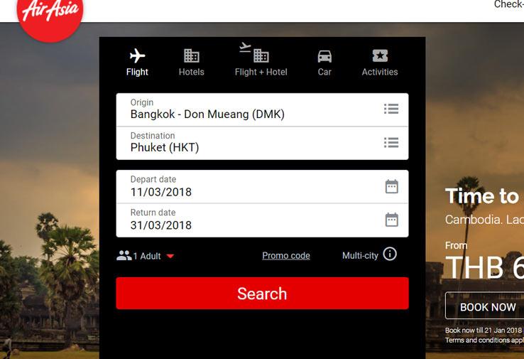 Как купить билеты AirAsia