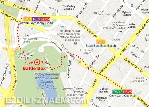 Достопримечательность Сингапура: бункер Бэттл Бокс