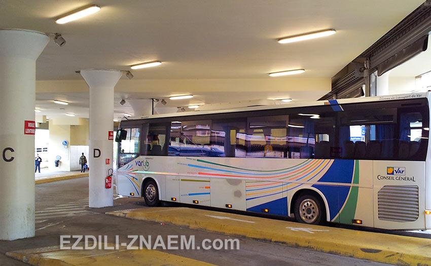 автобус до Сан-Тропе на автовокзале Сан-Рафаэль