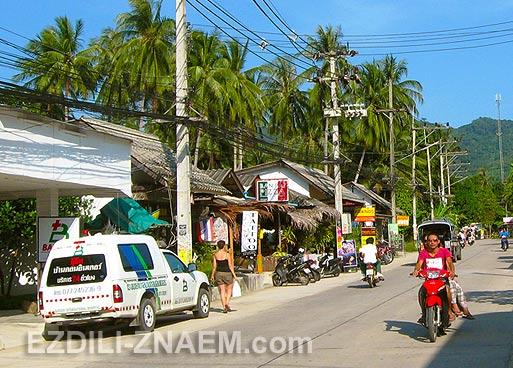 Деревня Тонсала на острове Панган. Тайланд