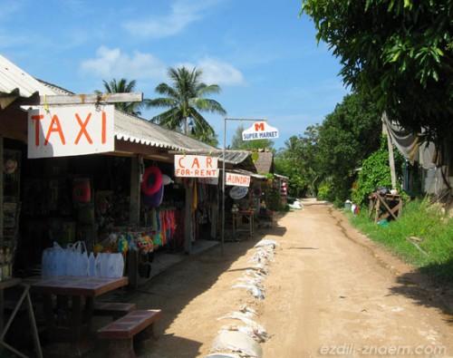 На острове Панган в Тайланде