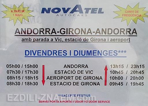 Как добраться из Барселоны в Андорру: автобусы Нователь