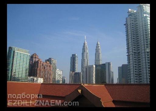 Отели в Куала Лумпур с видом на небоскребы Петронас