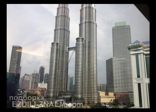 Отели в Куала-Лумпуре с видом на башни Петронас