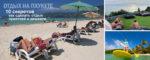 10 секретов, как сделать отдых на Пхукете приятней и дешевле