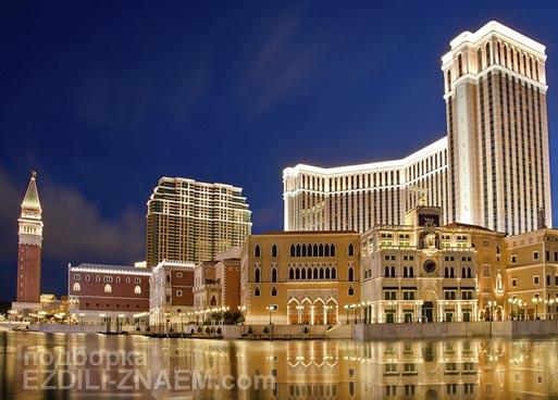 Что делать в Макао: пожить в отеле Венециан