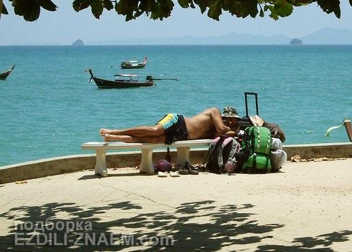 Советы туристам: как путешествовать с позитивом