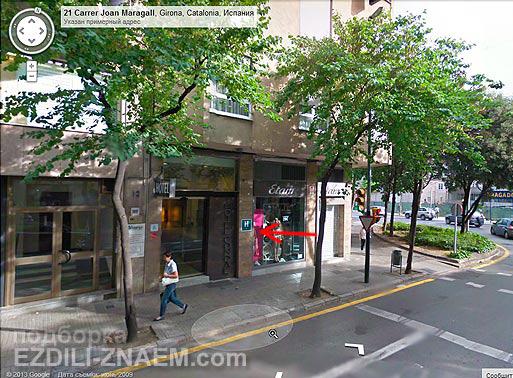 Гугл Стрит Вью помог найти пару отелей в Жероне
